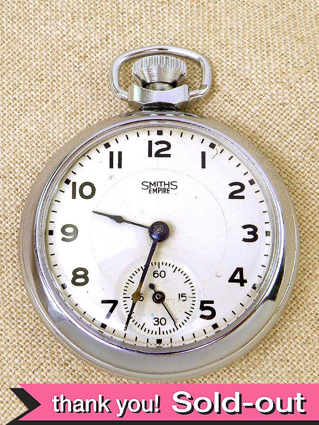 【365日保証】<スミスの懐中時計>1960年代:SMITHSの「EMPIRE」の懐中時計 「オーバーホール済」