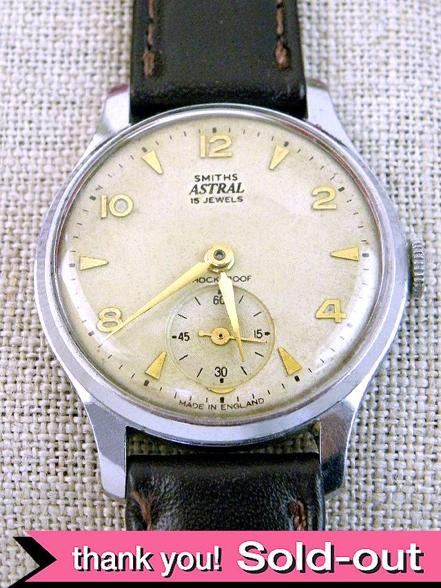 【365日保証付】<スミスの時計>1960年代:15石のSMITHSの腕時計「アストラル」