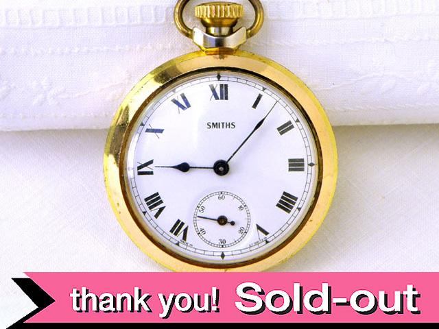<スミスの時計>1960年代:SMITHSの金色の懐中時計