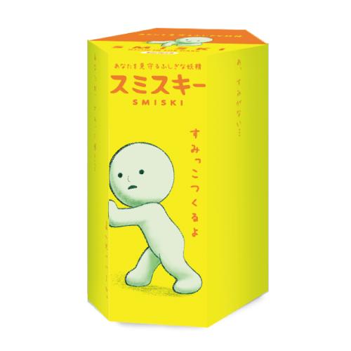 SMISKI Series 2 【3コで送料無料!】