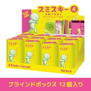 SMISKI Series 4 (Assort Box) 【3/27先行予約開始!】