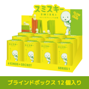 SMISKI Series 1 (Assort Box) 【送料無料!】