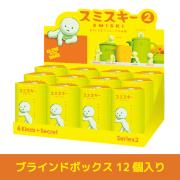 SMISKI Series 2 (Assort Box) 【送料無料!】