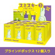 SMISKI Series 3 (Assort Box) 【送料無料!】