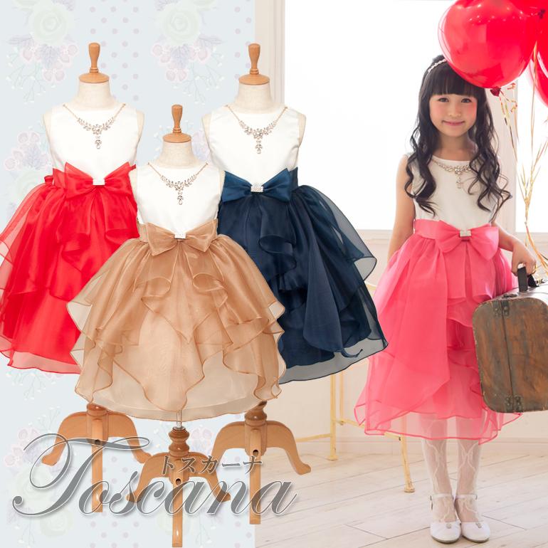子供ドレス★120cm/130cm/140cm/150cm★子供ドレス KK2041 トスカーナ(全4色)