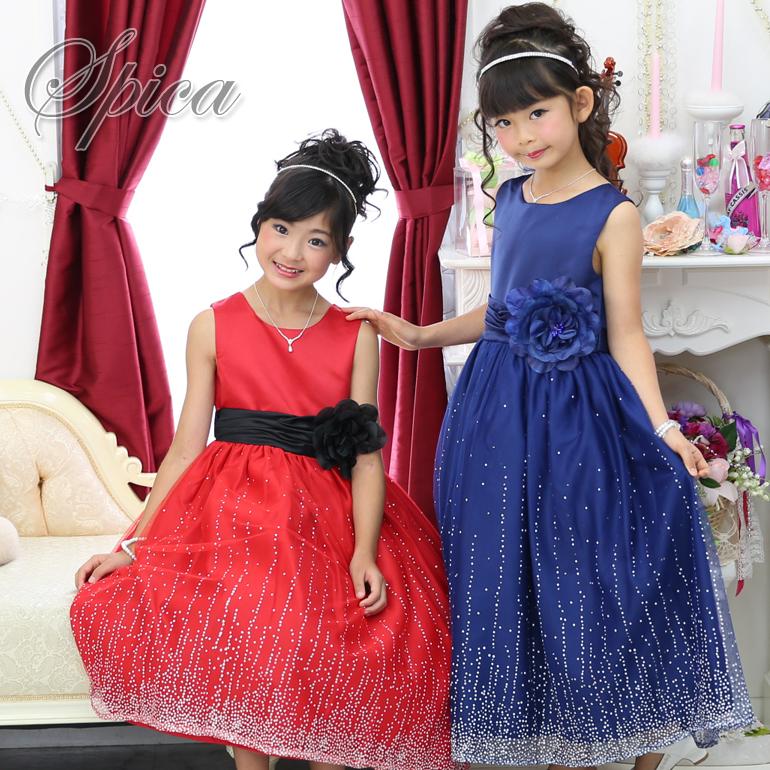 子供ドレス★120cm/130cm/140cm/150cm★子供ドレス TT5659 スピカ(全2色)
