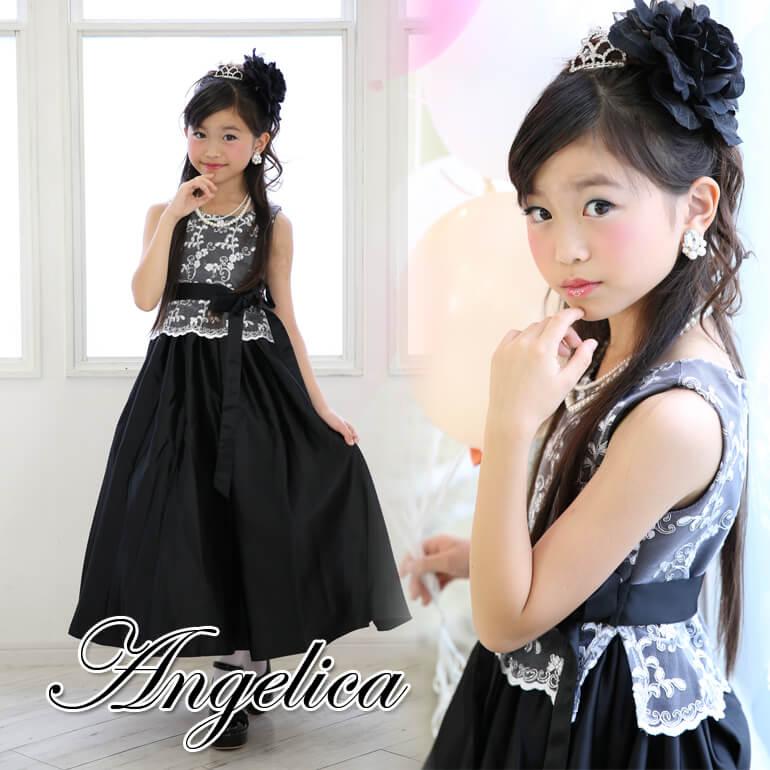 子供ドレス アンジェリカ
