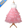 子供ドレス CK831 ハーモニー バイカラー
