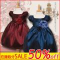 【在庫限り】子供ドレス★100cm/105cm/110cm/120cm★子供ドレス CK836 可愛いデザインで光沢があり高級感溢れるドレス(全2色)