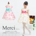 子供ドレス★80cm/90cm/100cm/110cm/120cm★子供ドレス SML925A メルシー(全2色)