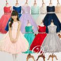 子供ドレス MB340 ダイアナ(全11色)