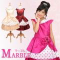 子供ドレス★120cm/130cm/140cm★子供ドレス KK2080 マーブル(全3色)