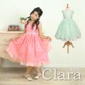 子供ドレス クララ