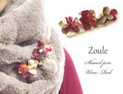 161204ショールピン ストールピン zouleゾーラ 立体的なお花とコットンパール&ビジュー ワインレッド