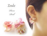 161212ピアス バックキャッチピアス zouleゾーラ ビジューとふんわり立体的なお花ピアス 2WAY ピンク