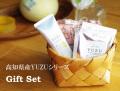 140701高知県産ゆず精油使用 YUZU ハンドクリーム&バスソルト&ハンドタオルギフトセット