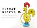 140922ポルトガルの幸せを呼ぶ雄鶏 ガロ キーホルダー イエロー