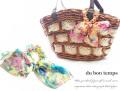 150602水彩花柄シフォンのリボンバッグチャーム 全2カラー