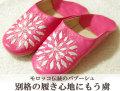 151007バブーシュ ルームシューズ モロッコ 羊革製 刺繍 ピンク