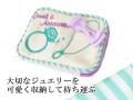 160301アクセサリーポーチ ジュエリーポーチ 小物入れ 可愛い シルエット fleur アイボリー