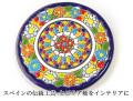 160609スペインの伝統工芸 セビリア焼き 飾り絵皿 お花柄 陶器絵皿