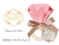 161105バスジェル&バブルバス ボディソープ プリマブラン ダイヤモンドリング 宝石型 プチギフト