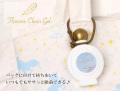 161106携帯用除菌ジェル フラコーネ 香水型ボトル 上品な石鹸の香り スイートソープ