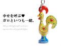 170338ポルトガルの幸せを呼ぶ雄鶏 ガロ キーホルダー ゴールド