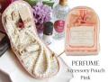 170406アクセサリーポーチ ジュエリーポーチ レザー調 香水デザイン perfumeパフューム ピンク