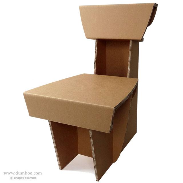 強化ダンボール製椅子「dumbooチェア」