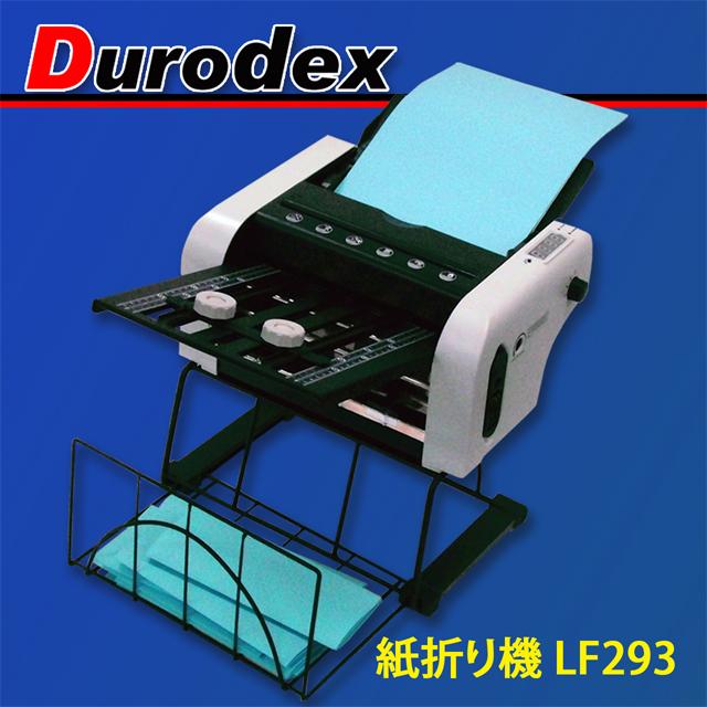 durodex.gt.shopserve.jp