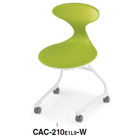 コクヨ KOKUYO キャンパスアップ Campus up 肘なしチェアー カンチレバー脚タイプ(前傾なし) CAC-210E1*-W/V