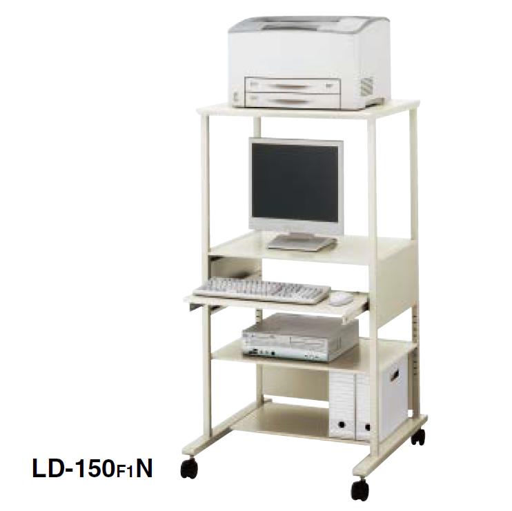 コクヨ KOKUYO パソコンデスク コアビット2 レギュラータイプ  W685×D715×H1305 LD-150SAWN/LD-150F1N