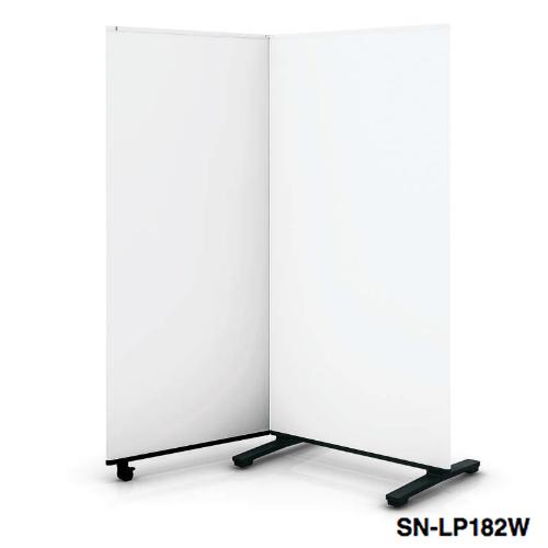 コクヨ KOKUYO ホワイトボードスクリーン 2連 H1500 W1685*D600*H1500 板面有効寸法(片面、正面)W1610*H1300 SN-V152W