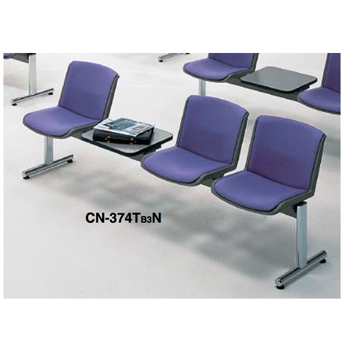 コクヨ KOKUYO ロビーチェアー 370シリーズ 3人用テーブル付き CN-374TB3N/CN-374TMN/CN-374TS2N ☆