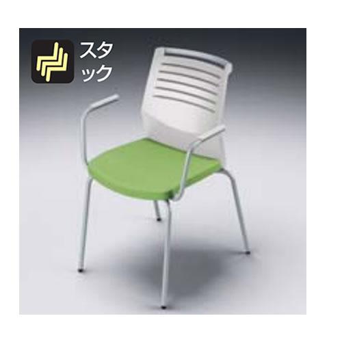ナイキ NAIKI osedia オセディアチェア ミーティングチェアー 布張り 4本脚・背ヌードタイプ 肘付 E291H/E291