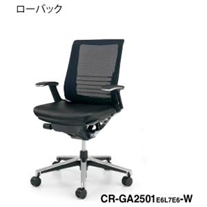 コクヨ KOKUYO オフィスチェア INSPINE インスパインチェア 座革張り   ブラックフレーム ローバック T型肘 CR-GA2501E6L7E6