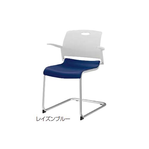 内田洋行 ウチダ ミーティングチェア MF-270シリーズ  背ヌード 肘付 布張り キャンチ脚(アルミフレーム脚) MF-274A 6-110-544※