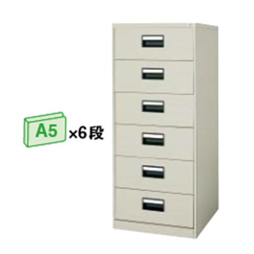 コクヨ KOKUYO カードキャビネット A5サイズ引き出しタイプ W565×D620×H1335 A5・2列 6段 A5-026F1