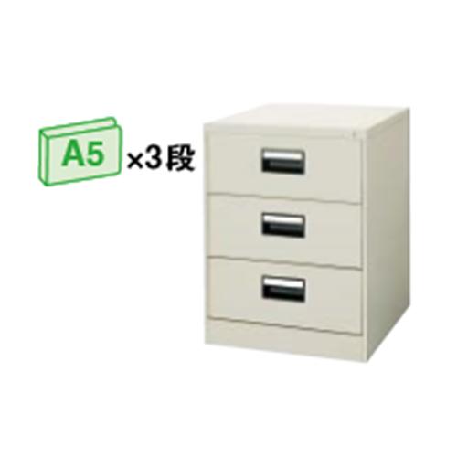 コクヨ KOKUYO カードキャビネット A5サイズ引き出しタイプ W565×D620×H740 A5・2列 3段 A5-023F1