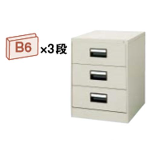 コクヨ KOKUYO カードキャビネット B6サイズ引き出しタイプ W508×D620×H700 B6・2列 3段 B6-023NF1