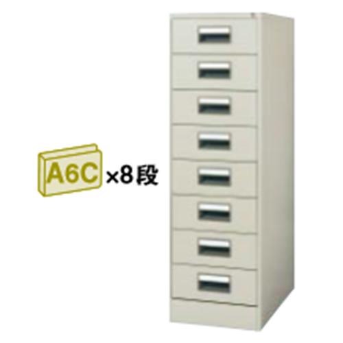 コクヨ KOKUYO カードキャビネット A6Cサイズ引き出しタイプ W412×D620×H1335 A6・2列 8段 A6C-028F1
