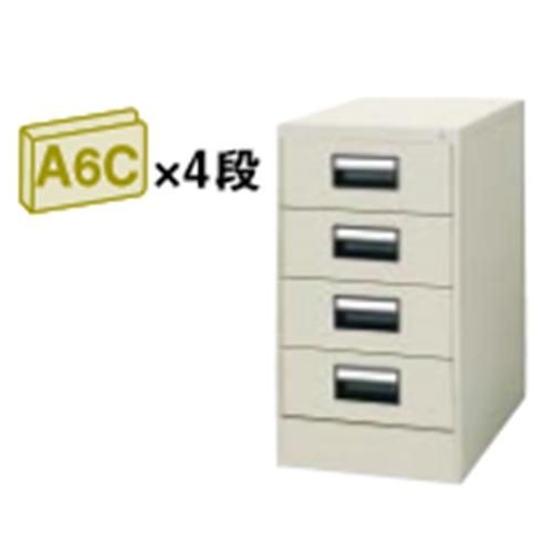 コクヨ KOKUYO カードキャビネット A6Cサイズ引き出しタイプ W412×D620×H740 A6・2列 4段 A6C-024F1