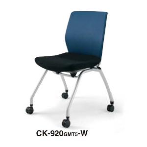 コクヨ KOKUYO Styla ミーティングチェア スタイラチェア 肘なしタイプ CK-920※-WNN/VNN