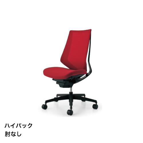 コクヨ KOKUYO オフィスチェア Duora デュオラチェア ハイバック 肘なし ランバーサポートなし 樹脂脚(ブラック) CR-G3000E1/CR-G3000E6