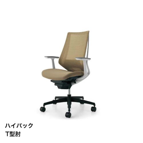 コクヨ KOKUYO オフィスチェア Duora デュオラチェア ハイバック T型肘 ランバーサポートなし 樹脂脚(ブラック) CR-G3001E1/CR-G3001E6