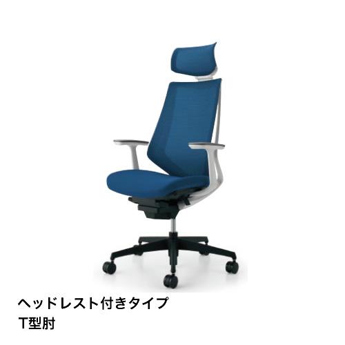 コクヨ KOKUYO オフィスチェア Duora デュオラチェア ヘッドレスト付き T型肘 ランバーサポートなし 樹脂脚(ブラック) CR-G3005E1/CR-G3005E6