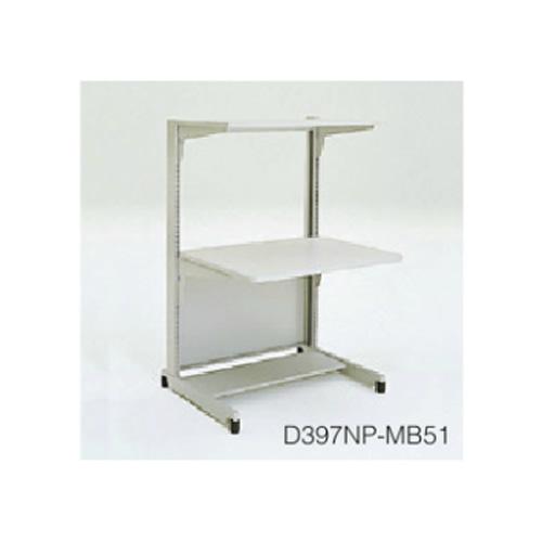 岡村製作所 オカムラ OKAMURA OAラック パソコンラック ロータイプ 標準タイプ W916×D850×H1356 天板サイズ/W900×D700 D397NP-MB51