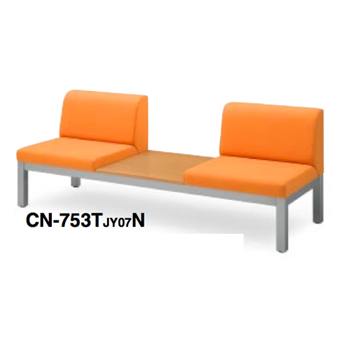 コクヨ KOKUYO ロビーチェアー 750シリーズ 2人掛けテーブル付き CN-753TJY07N/CN-753TJYL9N/CN-753TJY64N ☆