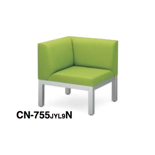 コクヨ KOKUYO ロビーチェアー 750シリーズ コーナーチェアー CN-755JY07N/CN-755JYL9N/CN-755JY64N ☆